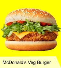 VegNews.McDonaldsVegBurger