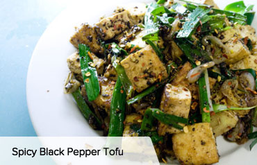 VegNews.BlackPepperTofu